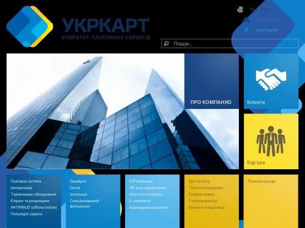 ukrcard.com.ua