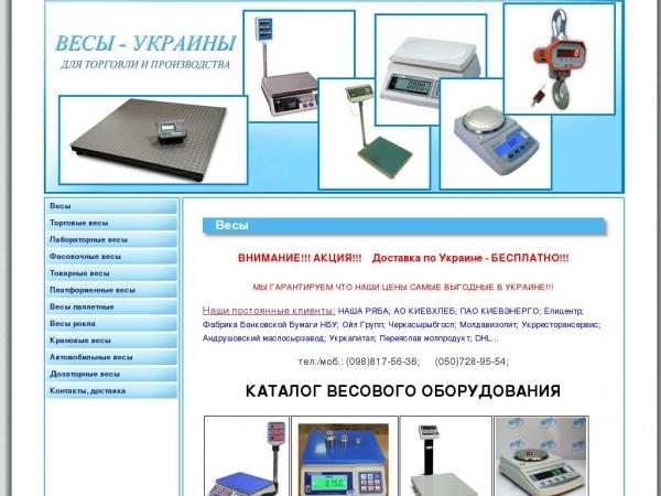 vagi.com.ua