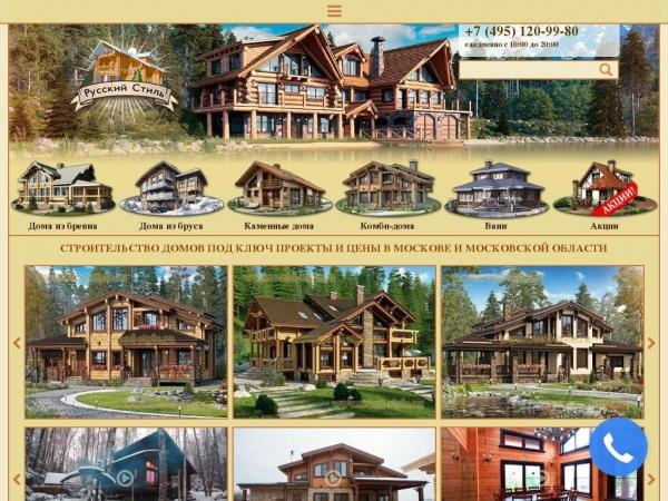 wood-style.ru
