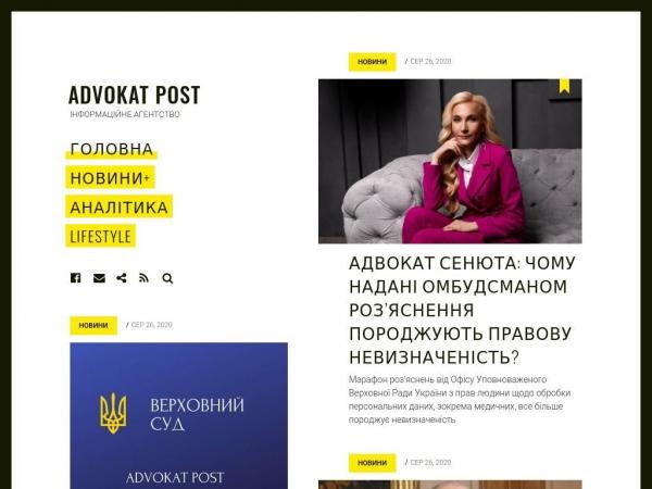 advokatpost.com