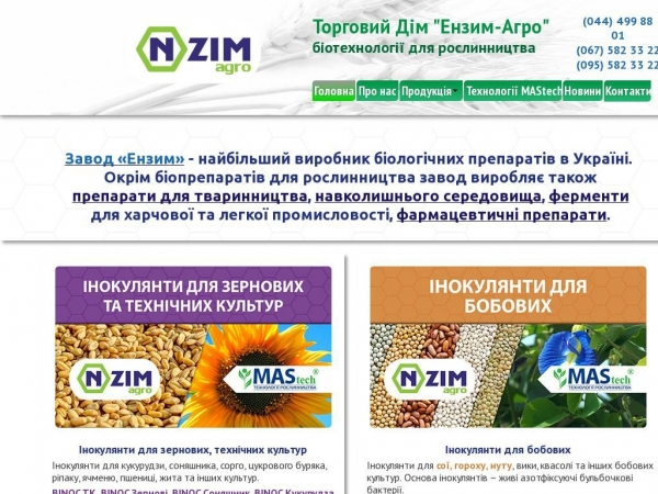 agro.enzim.biz