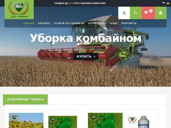 agrodopomoga.com.ua