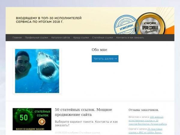 alex80.ru