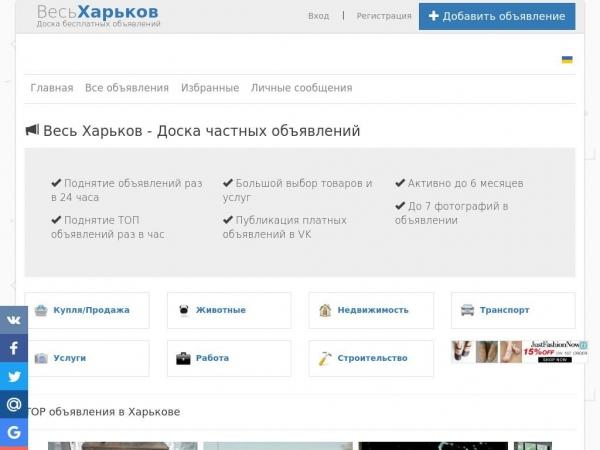 allkharkov.info