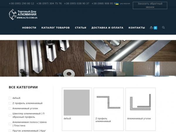 altd.com.ua