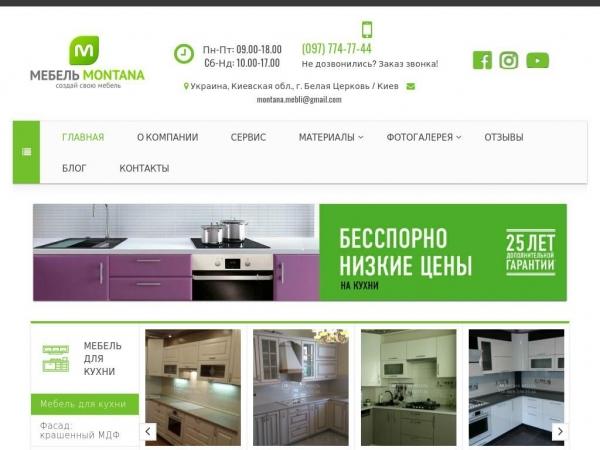 bcmebli.com.ua