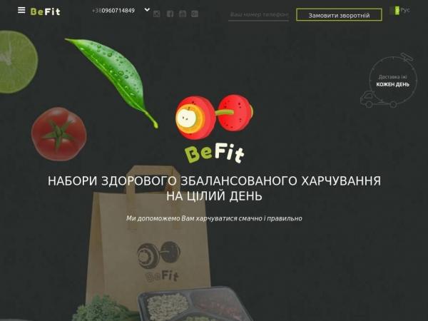 befit.lviv.ua