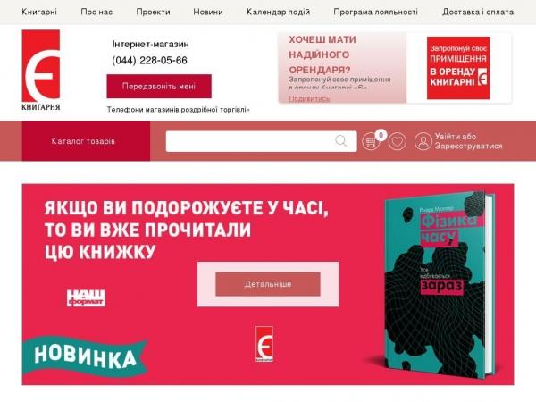 book-ye.com.ua
