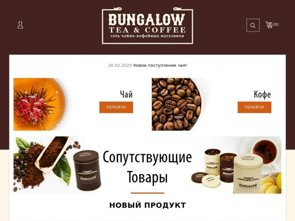 bungalow.by
