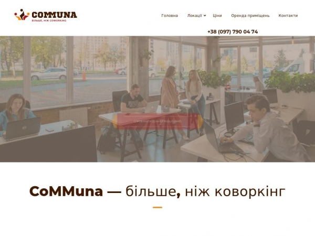 communa.net.ua