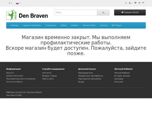 denbraven.com.ua