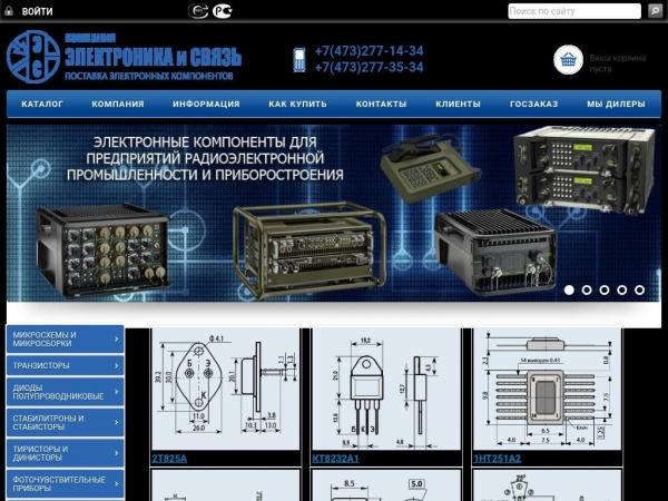 eandc.ru