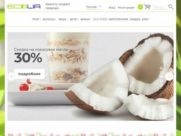 ecolia.com.ua