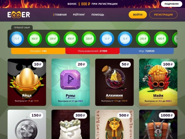 egger-money.net