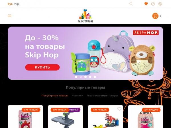 fashiontoys.com.ua
