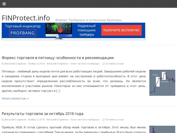 finprotect.info