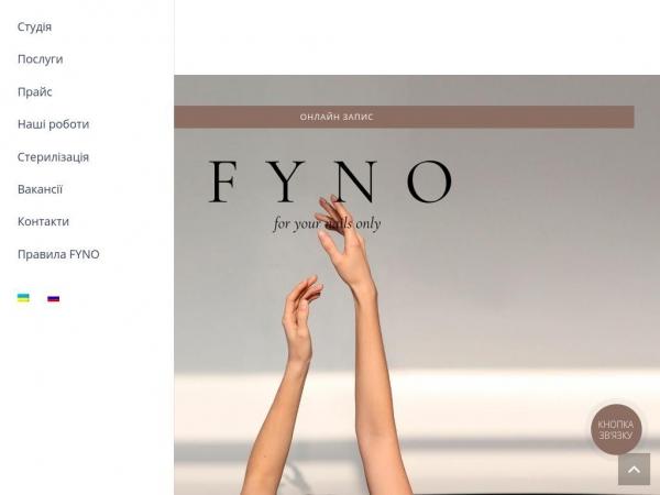fyno.com.ua