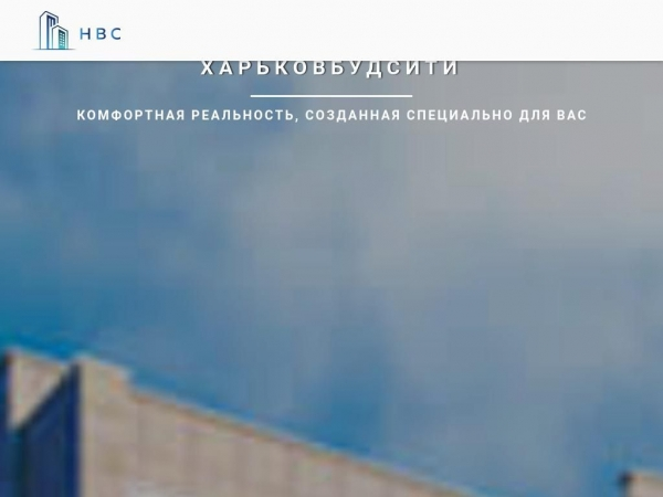 hbc1.com.ua