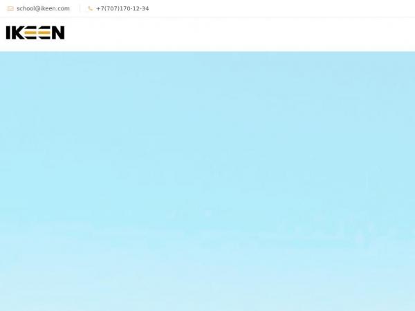 ikeen.com
