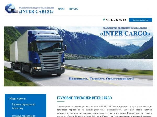 inter-cargo.kz