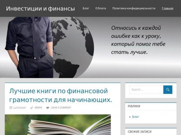 invmir.ru