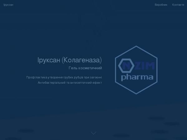 iruksan.com.ua