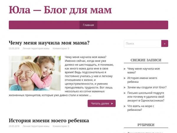 jula.com.ua