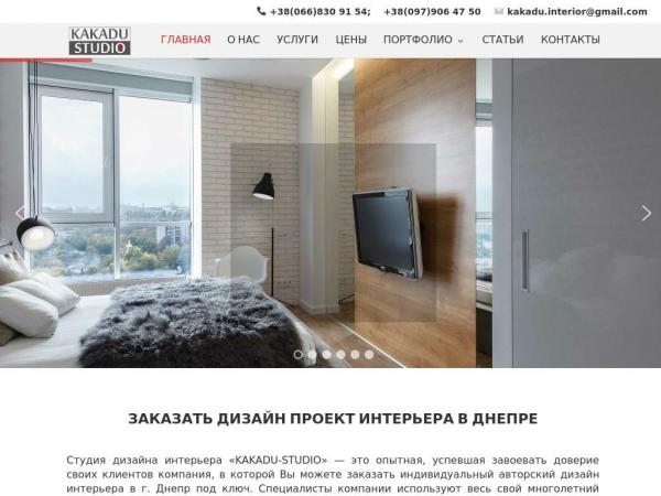 kakadu-interior.com.ua