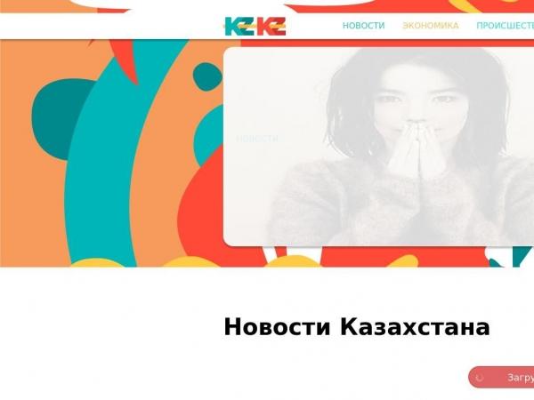 kz-kz.com