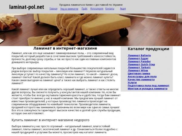laminat-pol.net