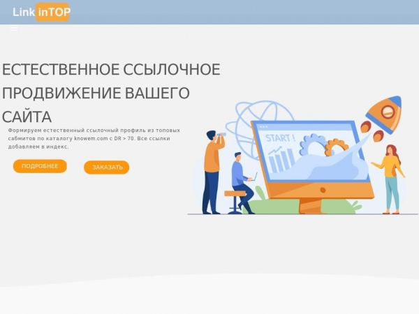linkintop.com