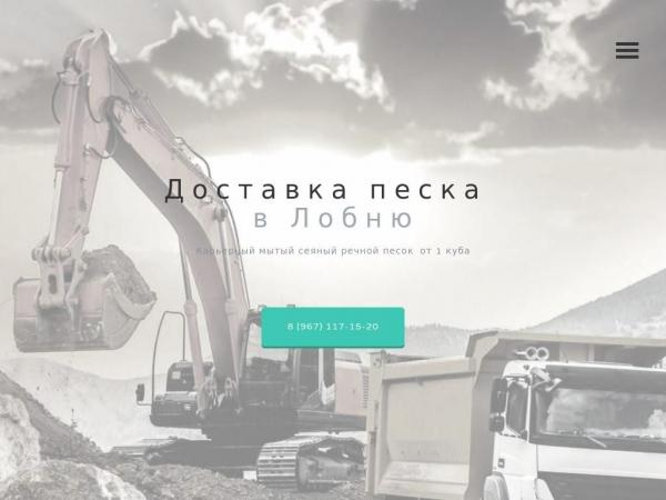 lobnya-pesok.ru
