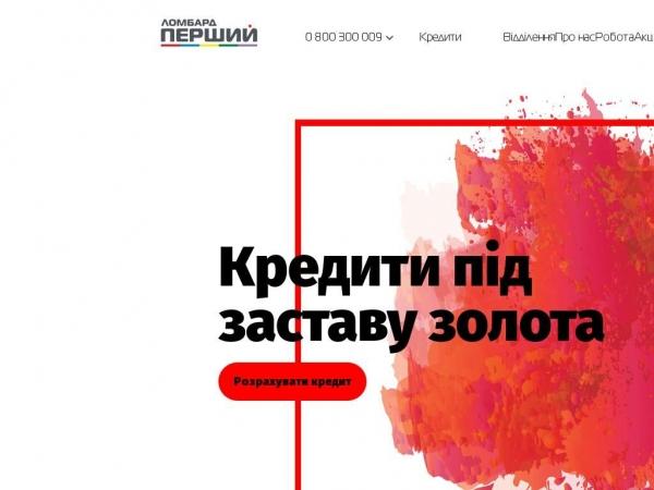 lombard1.com.ua