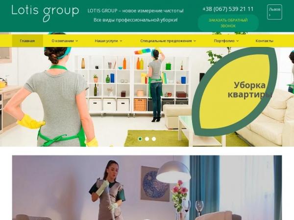 lotisgroup.com.ua