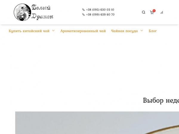 luncha.com.ua