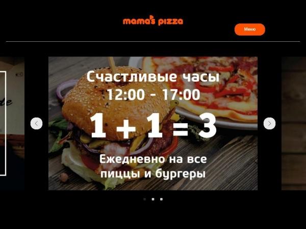 mamaspizza.com.ua
