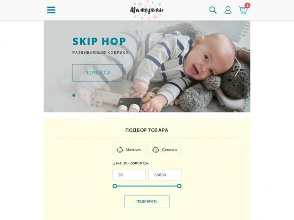 mazhoriki.com.ua