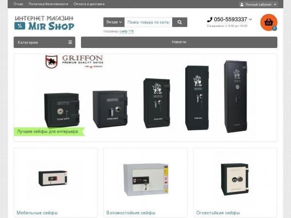 mir-shop.com