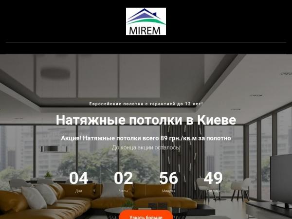 mirem.com.ua
