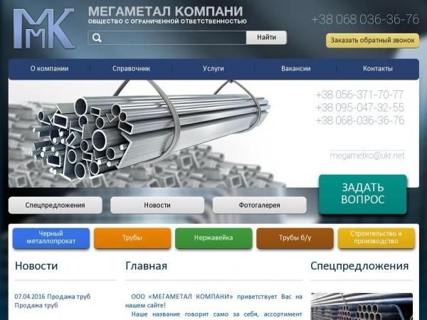 mmc.com.ua