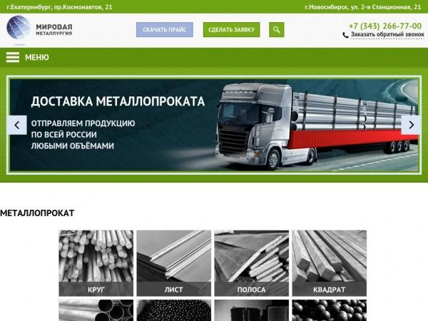 mmetallurg.ru