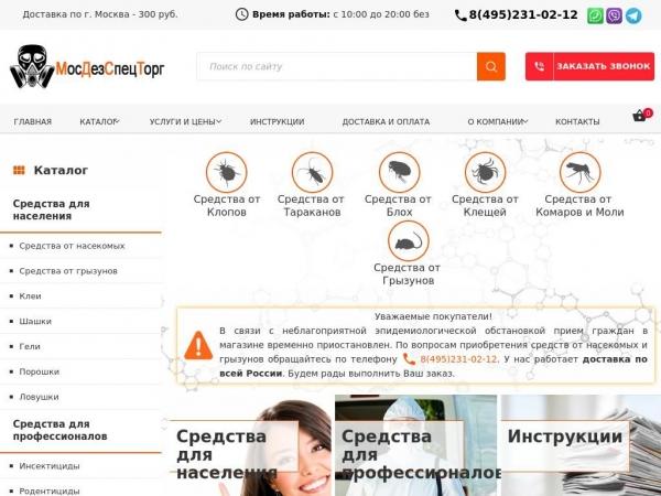 moscowdez24.ru