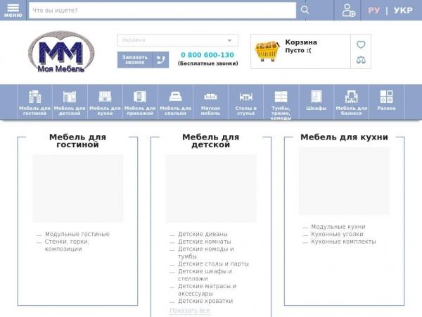 moyamebel.com.ua
