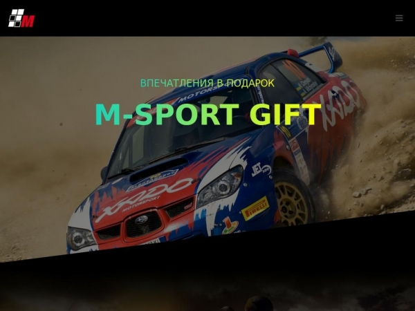 msportgift.com.ua