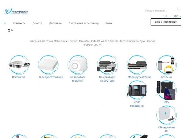 mstream.com.ua