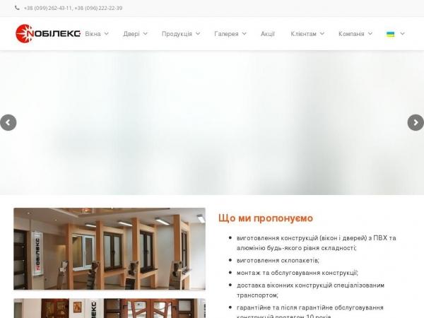 nobilex.com.ua
