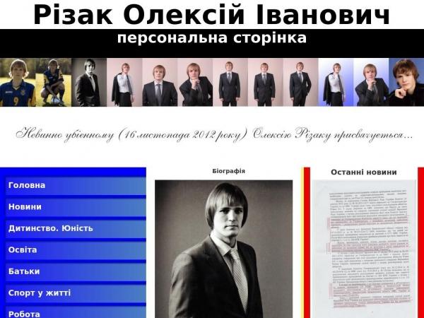 oleksiy-rizak.info