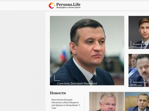 persons.life