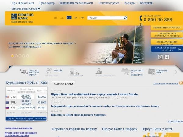 piraeusbank.ua