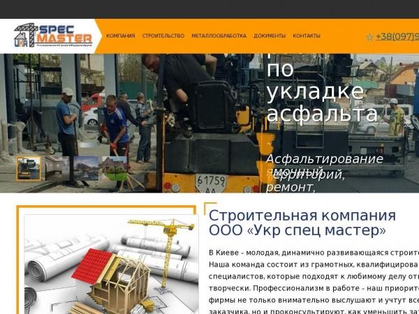 pod-kljuch.com.ua